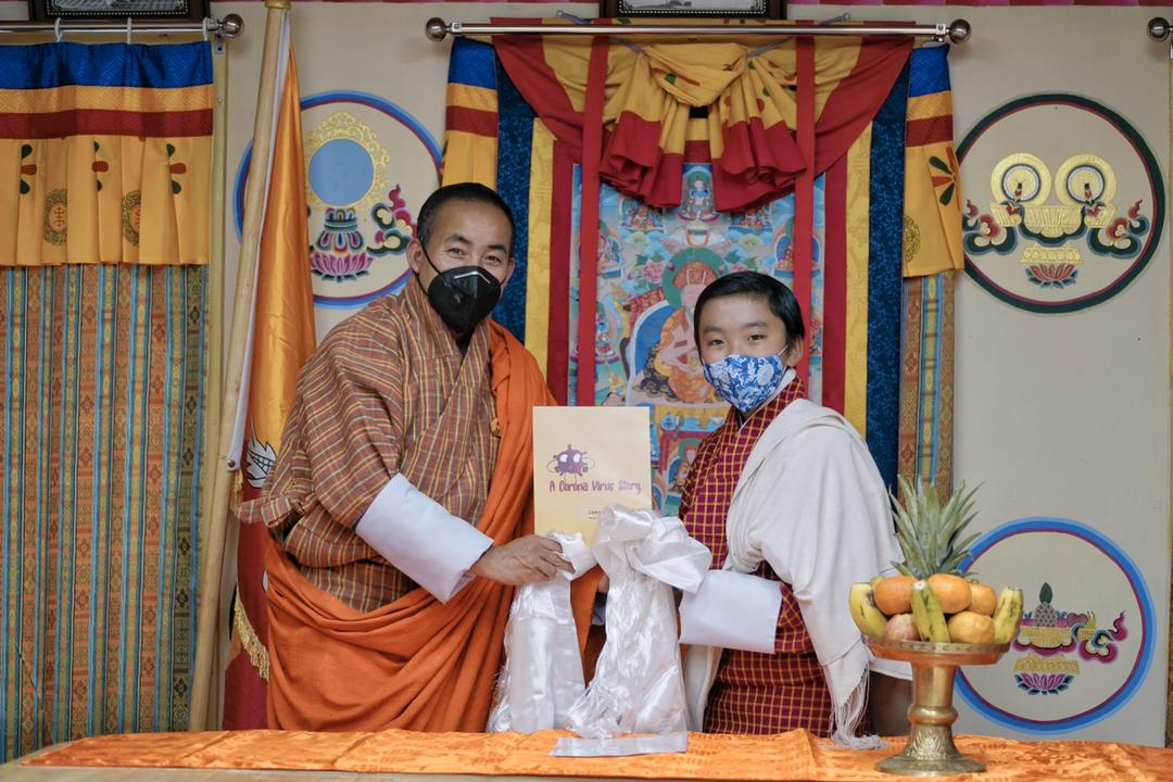 HSH Dasho Jigje Singye Wangchuck